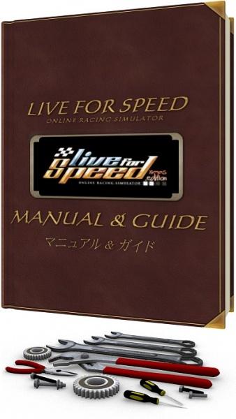 ファイル:S1cover2 jp.jpg